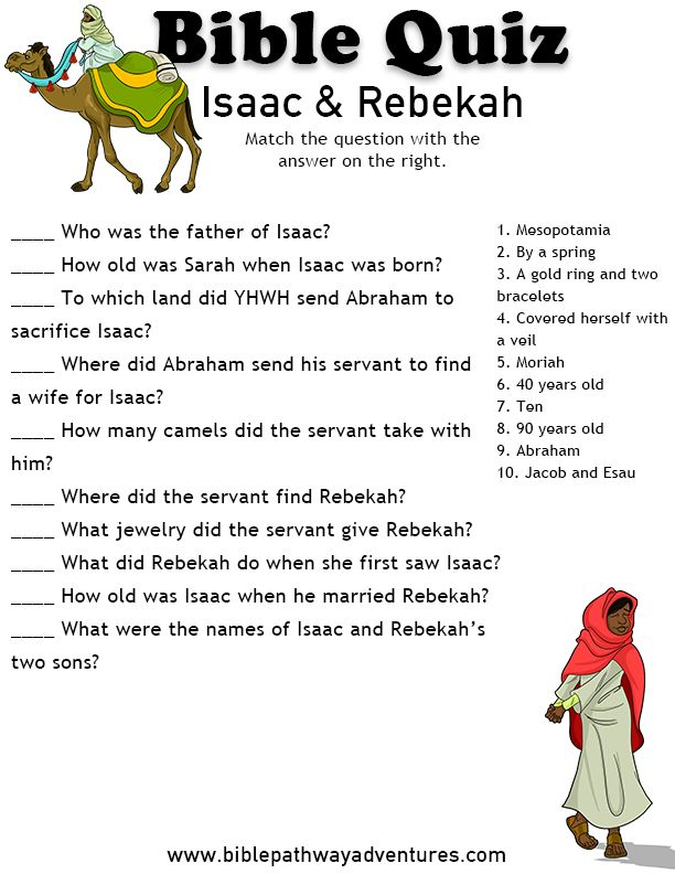 Printable Torah bible quiz - learn more about Isaac and Rebekah with this downloadable Bible Quiz.