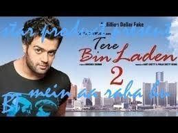 Tere Bin Laden 2 Full Movie Online Manish Paul, Sikander Kher