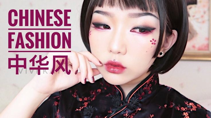 Lunar Chinese New Year Makeup Tutorial - Chinese Fashion 中华风 Kinesisk mo...