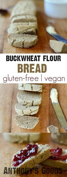 400ml buckwheat flour, 250ml water, 10tbsp coconut oil, 3 eggs, 1tsp baking soda, 1tsp salt