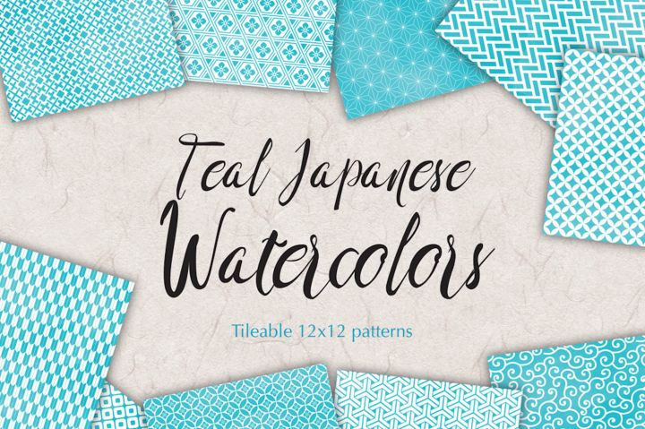 Teal watercolor patterns Digital Scrapbook sheets  By All is full of love