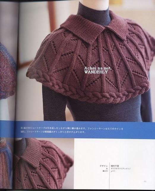 Trico com Ceci*: cap. This is such a nice look plus it is warm on ...