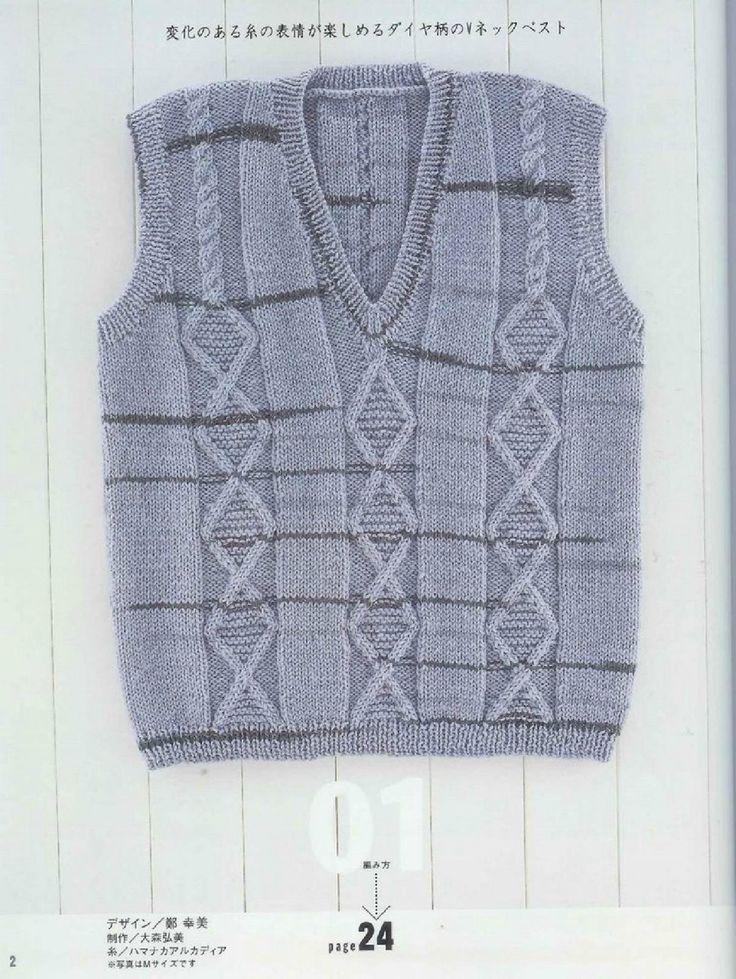 """Album «Ondori MENS Knit 2005"""" / Japonia - haine pentru bărbați tricotate /. Discuție despre LiveInternet - Serviciul Rusă Online Zilnice"""