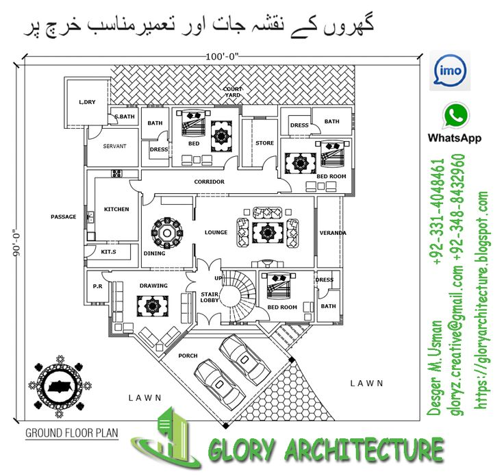 19 best 2 kanal house plan 100x200 house plan 200x100 for One kanal house plan