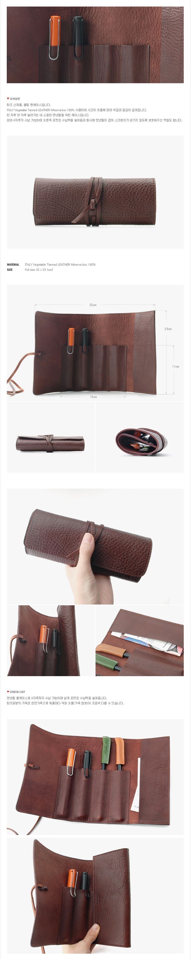 pen wrap - useful for enhancing a wood-covered, leather-hinged notebook or journal