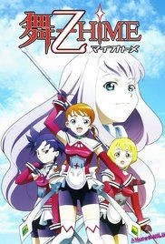 Mai Otome Episode 1 English Dub. My-Otome's story takes place in the distant future on the planet Earl, colonized by immigrants from Earth centuries ago. Old technology has survived in the form of nanomachines that allow...