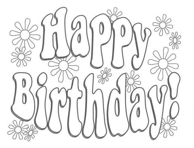 21+ Creative Photo Of Birthday Cake Template - Entitlementtrap.com Happy Birthday  Coloring Pages, Happy Birthday Printable, Birthday Coloring Pages