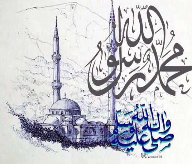DesertRose,;,Calligraphy art,;, لا إله إلا الله محمد رسول الله,;;