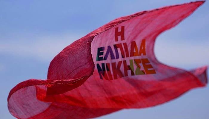 Via Left.gr
