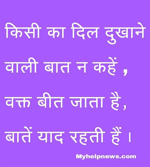 Best Hindi Motivational Status Collection 3