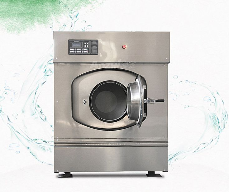 washing machine with extractor