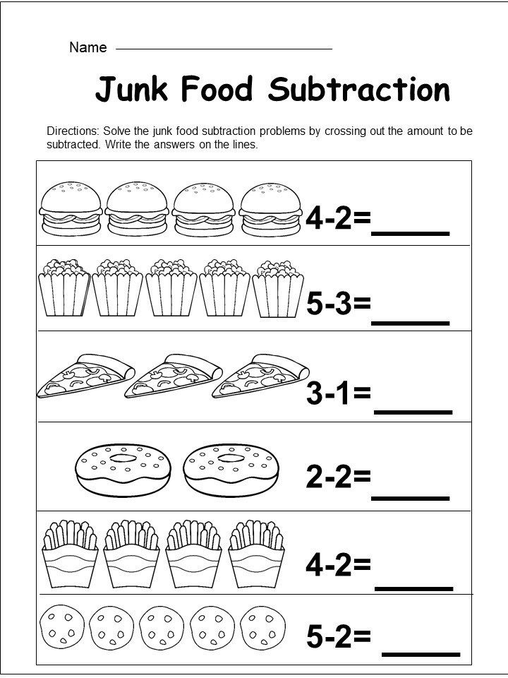 Free Kindergarten Subtraction Worksheet