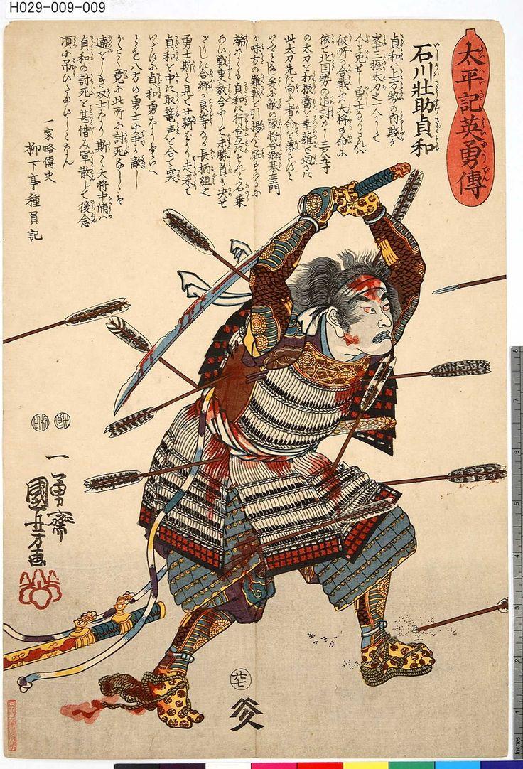 Utagawa Kuniyoshi | Ukiyo-e | Pinterest | Kuniyoshi | 736 x 1082 jpeg 221kB