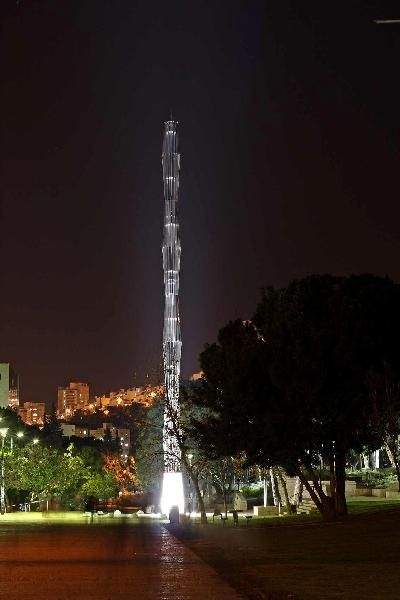 """""""The Obelisk"""" by Santiago Calatrava - at the Russell Berrie Nanotechnology Institute in Haifa, Israel"""