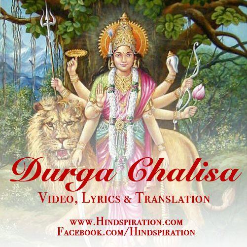 7 Best Hindu Prayers Images On Pinterest