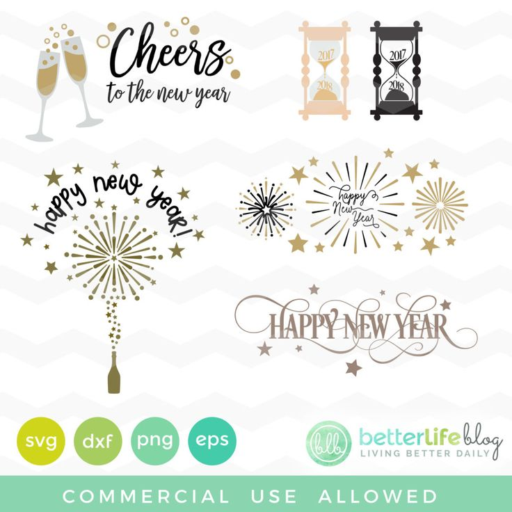 (FREE SVG Files) New Year's Pack Freebie
