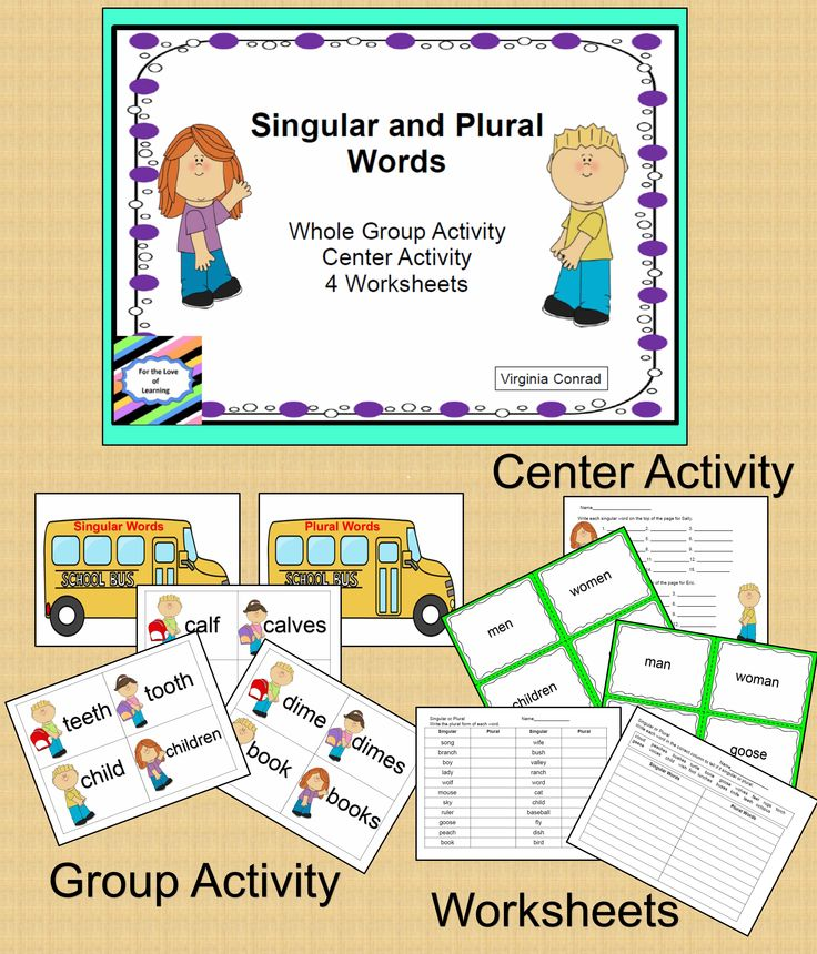 supplemental activities and worksheets for your unit on singular and plural words