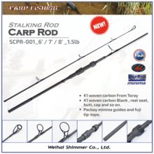 [Outdoor Sports] SCPR-001 _6' 7' 8' _1.5 LB Stalker Rod K1 woven carbon new Carp Stalking Rod carp rods