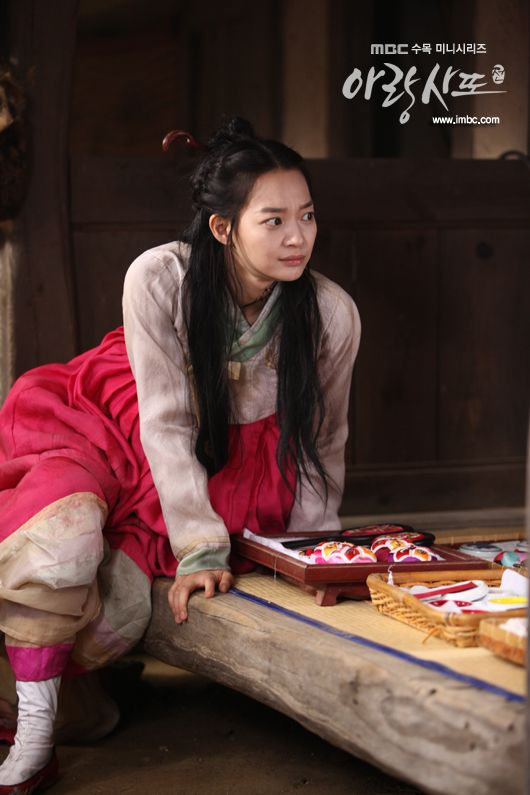 Arang and the Magistrate - Shin Mina