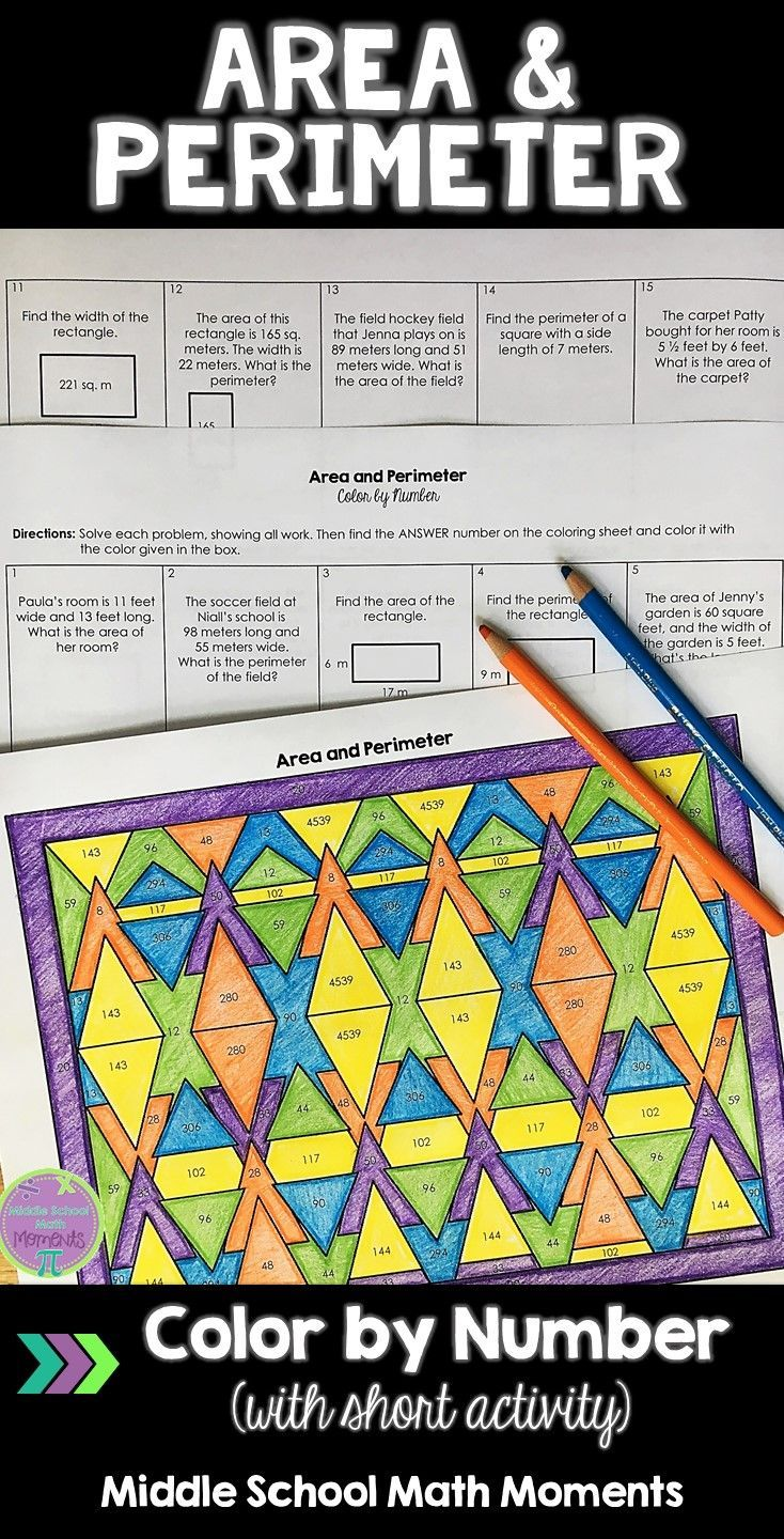 Area And Perimeter Color By Number Distance Learning Area And Perimeter Middle School Math Teaching Geometry [ 1440 x 734 Pixel ]