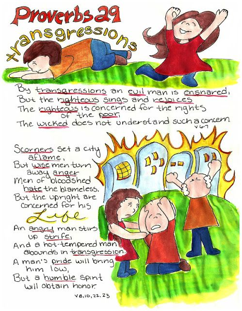 Doodle Through The Bible: Proverbs 29 Illustrated Faith Journal entry for Good Morning Girls (GMG) Bible Study, Free printable PDF Coloring page link at the website.