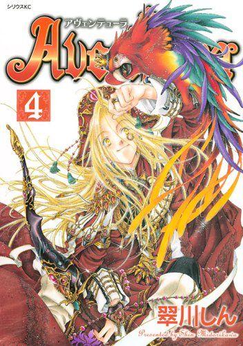 Manga - Manhwa - Aventura jp Vol.4