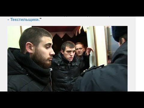 ☑ 3D-Лев Против 63 - Текстильщики .стереопара