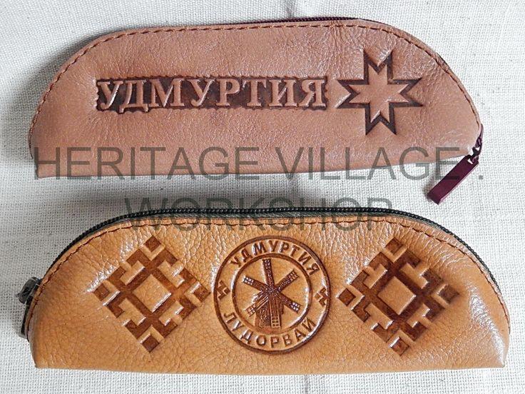 Кожаный очечник или может даже просто пенал с символикой  музея-заповедника Лудорвай  .... #удмуртия , #лудорвай  , #udmurtia , #ludorvay, #leathercraft , #футляр , #кожаный_футляр , #сувениры_удмуртии