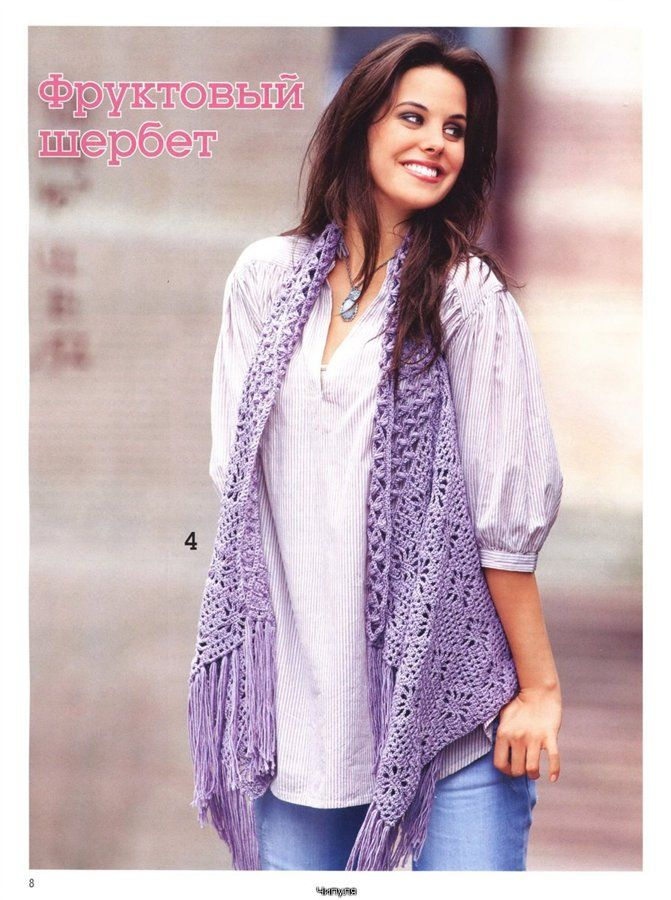 summer and spring fashion for women: crochet magazine | make handmade, crochet, craft