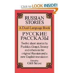 Wikiversity russian language edition of