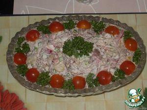 "Салат ""Строганов"""