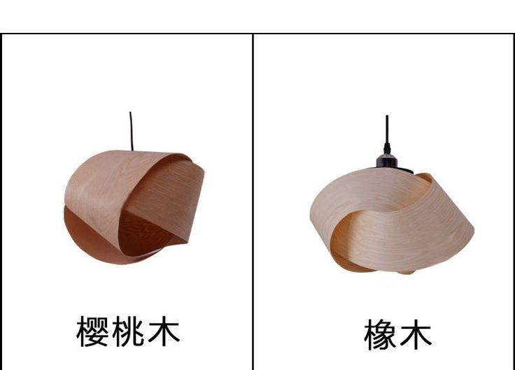 Cinese moderni nel sud-est asiatico impiallacciato corteccia lampada da salotto camera da letto dell'hotel studio tailandese personalità giapponese epoca lampadario - Taobao