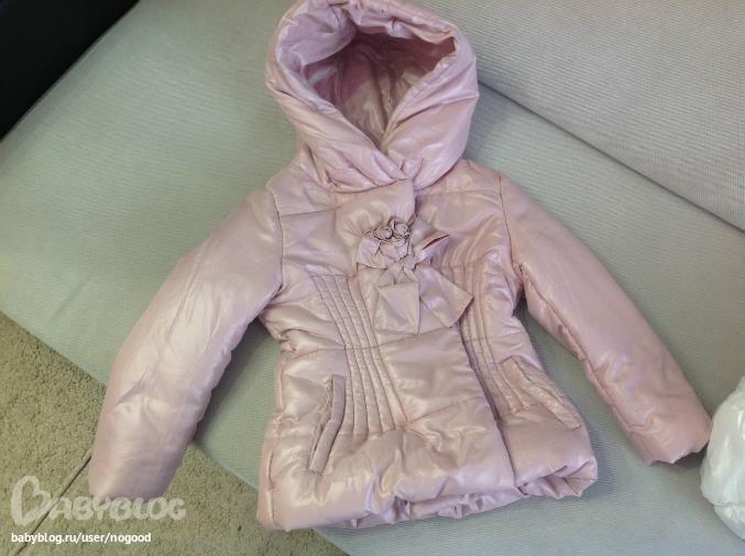Мона лиза куртка для девочки