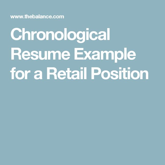 Chronological Resume Example for a Retail Position
