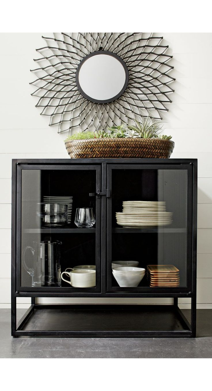 Casement Black Small Sideboard | Crate and Barrel