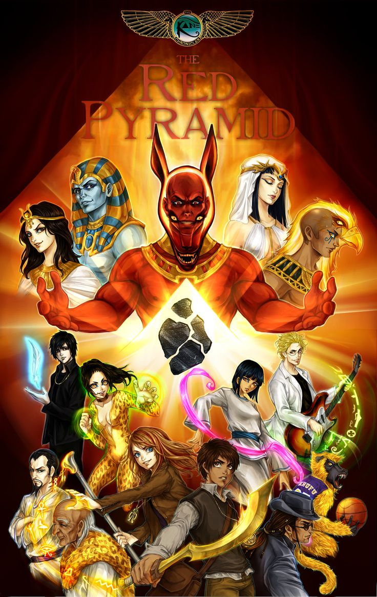 The Red Pyramid by AireensColor.deviantart.com on @DeviantArt