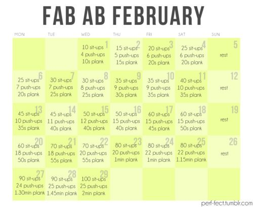 Ooh a challenge for February