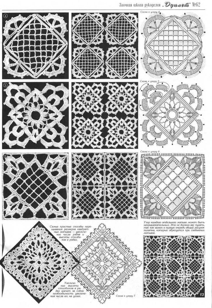 crochet motifs 7