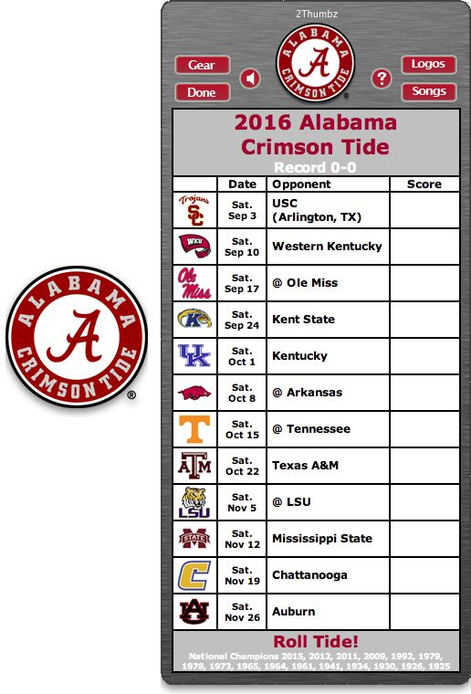 Get your 2016 Alabama Crimson Tide Football Schedule Mac App for Mac OS X - Roll Tide!  http://2thumbzmac.com/teamPages/Alabama_Crimson_Tide.htm