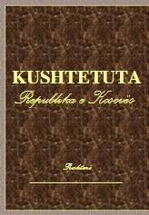 Kushtetuta e Republikës së Kosovës Kushtetuta e RKS – Fjala Ime
