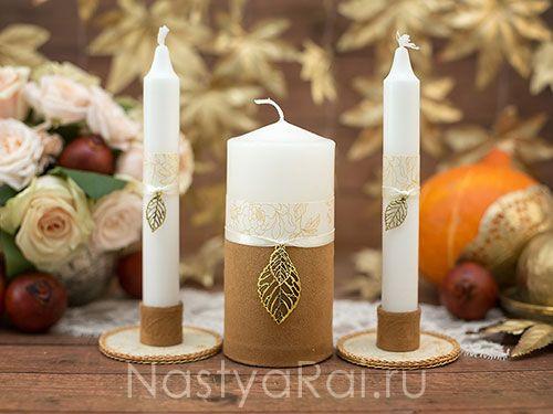"""Фото. Набор свечей """"Осень""""."""