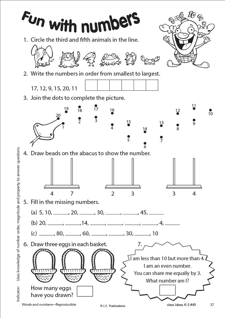 This week's Freebie Friday giveaway is three blackline masters: two 'Colour by number' worksheets, for different year levels, and one 'Fun with numbers' worksheet to turn even the most hesitant of students into master puzzle solvers.