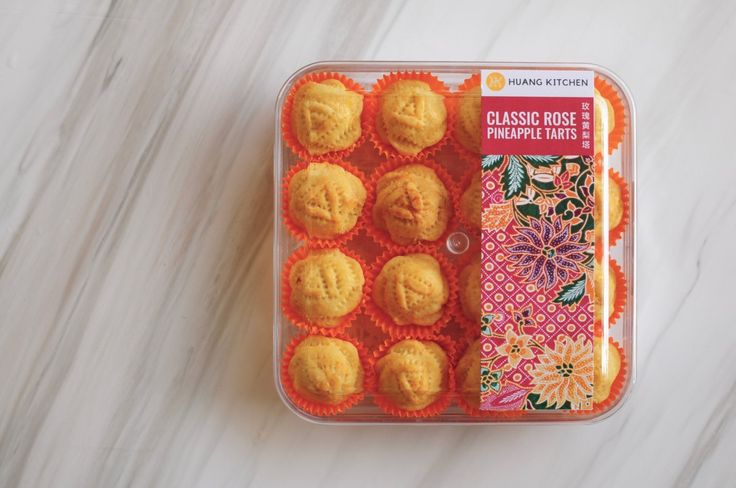 Classic Rose Pineapple Tarts - Regular Gift Box | Chinese New Year Cookies 2017 Preorder | RM 18