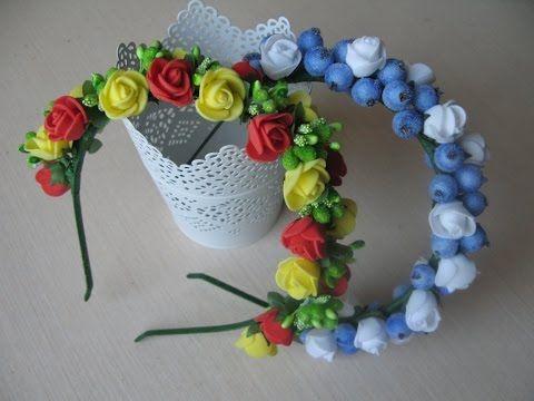 Обруч з готових квітів ягід,та тичинок.М К. - YouTube