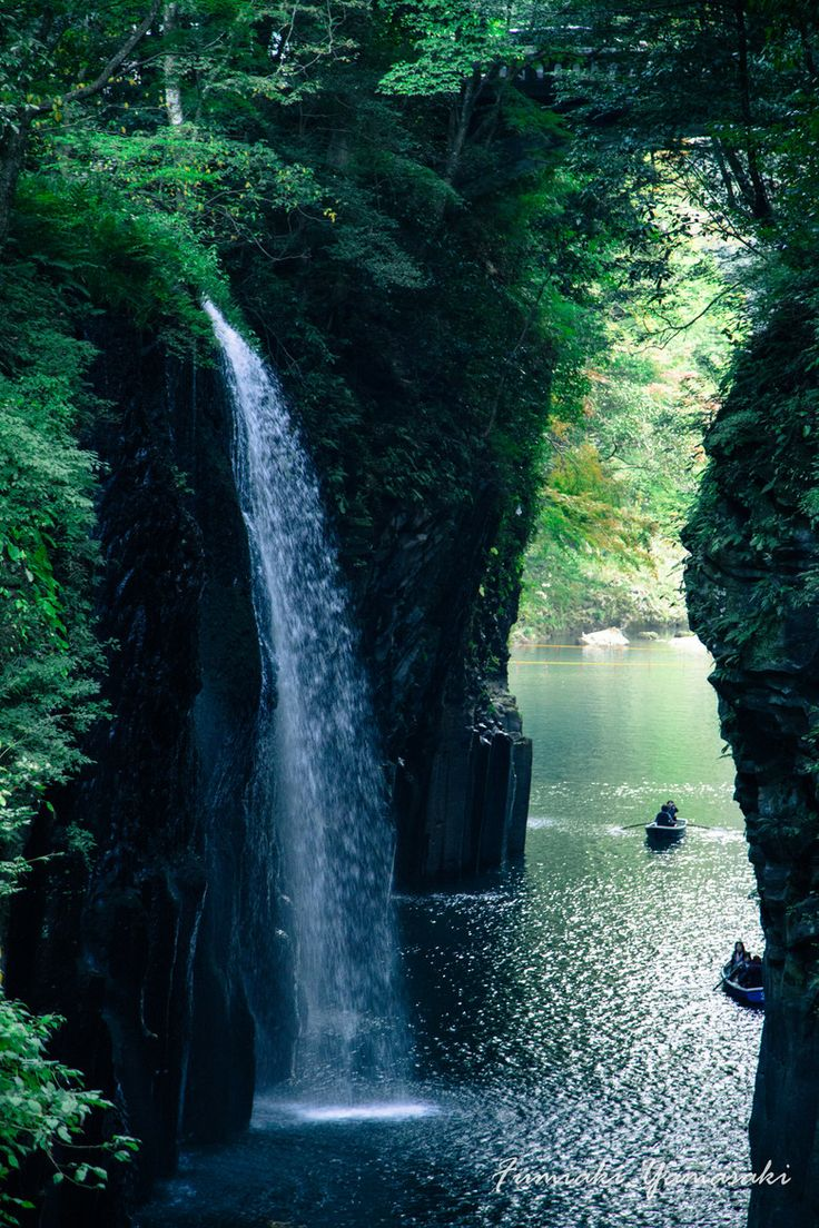 Superb view of a waterfall in Japan