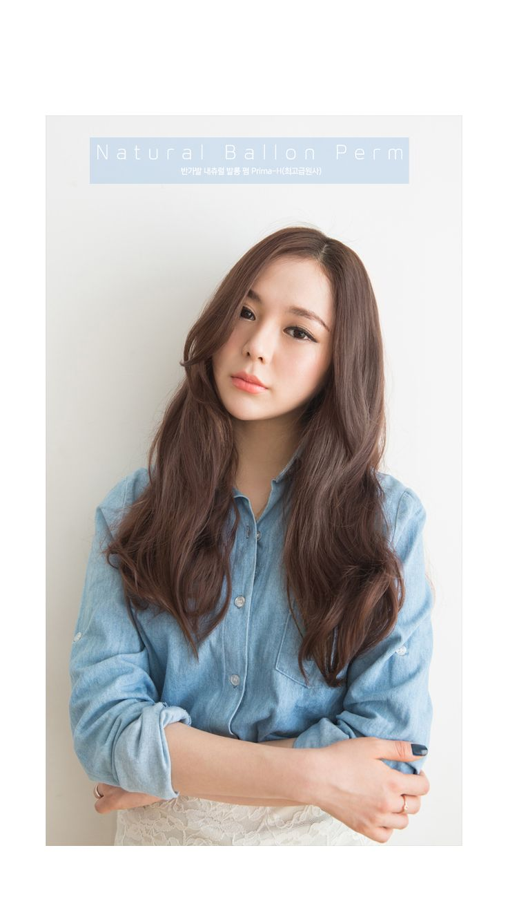 Ni nice korean girl hairstyles - Korean Hair