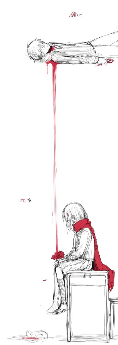 Shintaro & Ayano | Kagerou Project