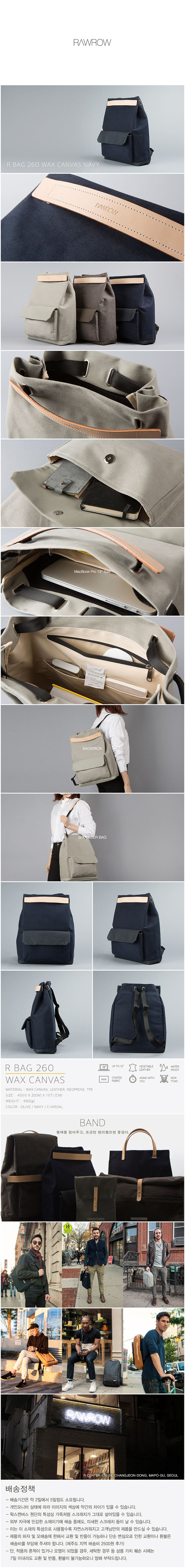 RAWROW SHOP now that is a chic sleek really well designed bag! It can switch can and forth between backpack and over the shoulder which is PERFECT for me and my back problems!