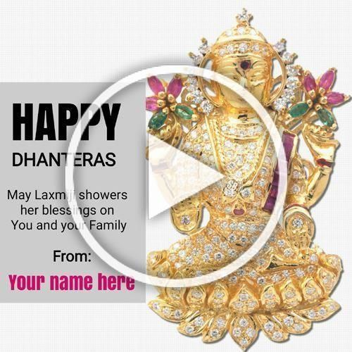 Happy Dhanteras 2017 Wishes Greeting Card With Name.Print