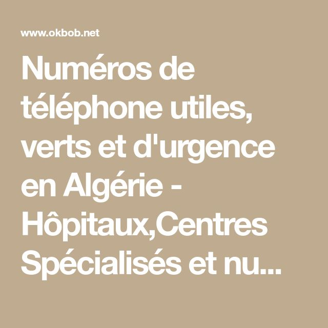 Numéros de téléphone utiles, verts et d'urgence en Algérie - Hôpitaux,Centres Spécialisés et numéros verts - Algérie
